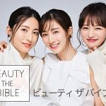 beautythebible